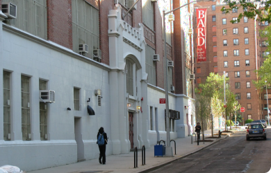 Street photo outside Bard High School Manhattan